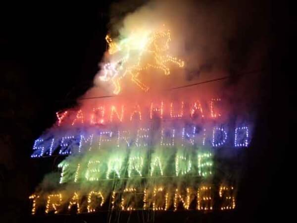 Galeria de fotos de feria Yaonáhuac 2008